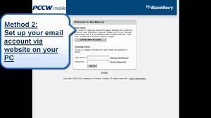 cara membuat yahoo mail di blackberry blackberry bold 9790 set up email youtube