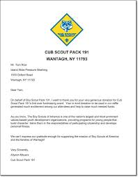 Pressure Washing Estimate by Cub Scout Pack 191 Thank You Jpg