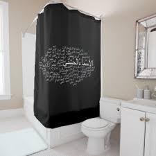 Arabic Curtains Arabic Shower Curtains Zazzle