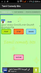 www google commed tamil comedy bits android apps on google play