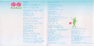 Lights Camera Action Song Getsumen To Heiki Mina Op Single Lights Camera Action Mp3