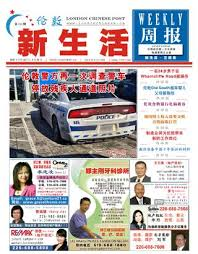 bureau d ing駭ierie 伦敦 新生活 周刊 post weekly issue 105 feb by