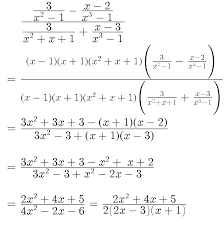 solved simplify the complex fraction see examples 1 u20133 chegg com