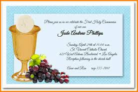 communion invitations for boys 12 communion invitation templates artist resume