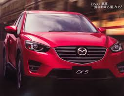 new mazda 2016 facelifted 2016 mazda cx 5 spills onto the web new photos