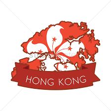 Map Icon Hong Kong Map Icon Vector Image 1594320 Stockunlimited