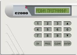 28 alarm system properties for sale in kitsilano mls alarm system clipart alarm system s2000 on