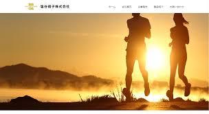 les r鑒les d hygi鈩e en cuisine シェアリングテクノロジー 硝子製品メーカー 塩谷硝子 愛知 を買収