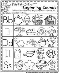 literacy printables weekly kids u0027 co op free handwriting
