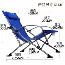 Lightweight Beach Chairs Uk Compare Prices On Lightweight Beach Chairs Online Shopping Buy