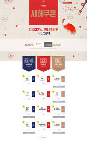 17 best images about promotion event on pinterest email design
