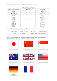 countries worksheets 国家 by feitiannvh520 teaching resources tes
