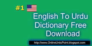 hindi english dictionary free download full version pc download dictionary british english houston bridges