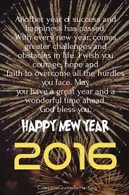 2016 new years wishes quotes happy new year 2018 wishes quotes