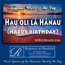 Hawaii travel phrases images 200 best hawaiian way images hawaiian phrases jpg