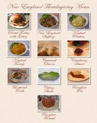new thanksgiving dinner thanksgiving dinner