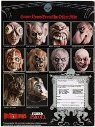 halloween city masks halloween mask madness day 20 tons of distortions branded in