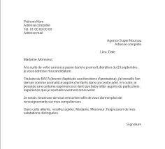 Cover Letter Animation by Cover Letter Exle Exemple De Lettre De Motivation Travail