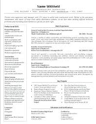 retail management resume retail manager resume template retail management resume sles