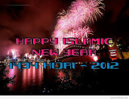 islam happy new year wishes wallpapers 2016