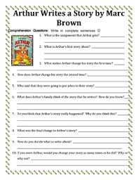arthur s thanksgiving book marc brown reading activities unit by welden tpt