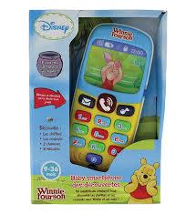 siege de bain interactif 2en1 vtech smartphone des découvertes winnie l ourson baby jouet vtech