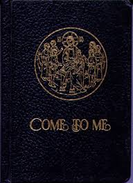 prayer book cometome carpatho rusyn orthodox come to me prayer book st