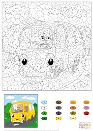boy driving a bus color by number free printable coloring pages