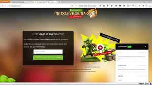 get free gems from online gems generator is it really working