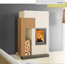 Wohn Esszimmer Ideen Hausdekorationen Und Modernen Möbeln Kühles Wohnzimmer Kamin