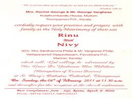 wedding invitations kerala wedding invitation wording kerala invitation ideas kerala