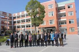 bureau architecte 钁e 图 省市特教分会长洪佳琳到庆元调研特殊教育工作 丽水教育信息网