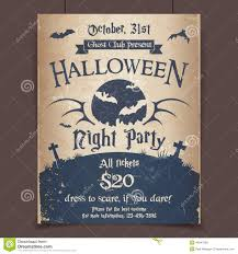halloween night party poster stock vector image 44547839