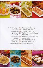 cuisine lella gateaux sans cuisson la cuisine algérienne cuisine lella gateaux sans cuisson مطبخ