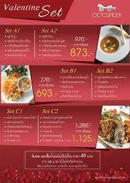 cuisine sur 2 octospider restaurant menu prix avis sur le restaurant