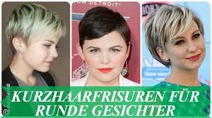 Kurzhaarstyling Frauen by Kurzhaarfrisuren Für Runde Gesichter