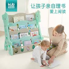 baby on the shelf kub baby book shelf youbi children simple plastic picture