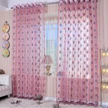 Burgundy Living Room Curtains Burgundy Curtains