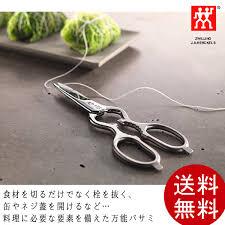 classical cuisine monouriba plantz rakuten global market 43923 200 classical