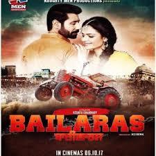 punjabi movie free download download latest punjabi movie full