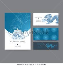original business set featuring ornament stock vector