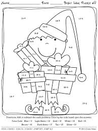 Free Multiplication Coloring Sheets 3rd Grade Math Pages Ideas Multiplication Coloring Page