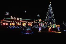 christmas decorations light show christmas light show decorations luxury christmas lights full hd