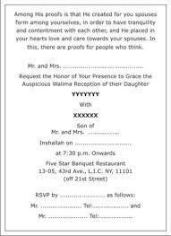 muslim wedding invitation wording amazing muslim marriage invitation card sle 79 with additional