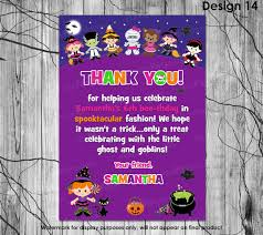halloween birthday thank you card printable halloween thank