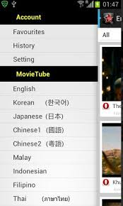 movietube apk movietube app for android free by movietube co
