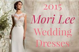 mori wedding dresses 2015 mori wedding dresses wedding shoppe