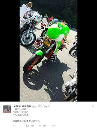 super mario yoshi motorbike massively improve