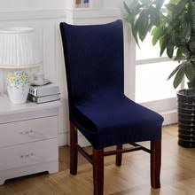 popular brown dining chair covers buy cheap brown dining chair