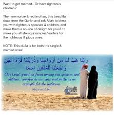 wedding wishes dua dua for righteous spouses and children sanity